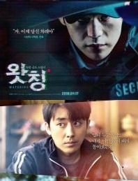 10 Film Boxoffice Korea Terbaru Mei 2019