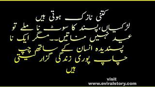 WhatsApp Status Quotes On Life