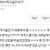 [Pann] Iljins de SM: seguimiento de la trainee iljin & y nueva anécdota grosera de Taeyong