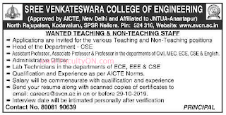 Nellore, SVCE  Assistant professors, Lab Technician Jobs in Sree Venkateswara College of Engineering  2019 Recruitment Apply Online