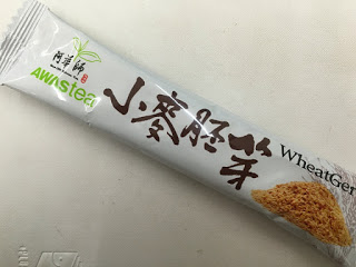 小麥胚芽補鈣