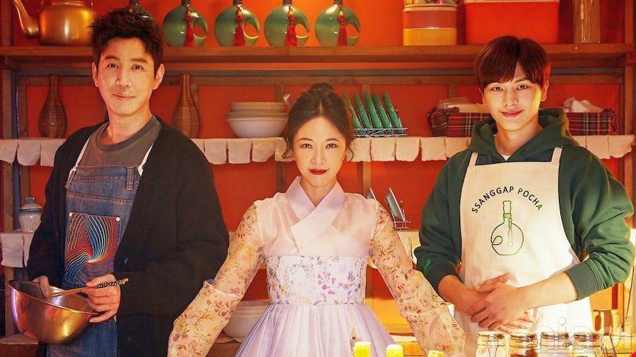 download drama korea terbaru terpopuler Mystic Pop-Up Bar sub indo gratis terlengkap