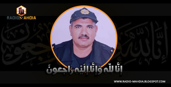 المهدية : وفاة نقيب في الأمن الوطني أثناء تأديته لعمله