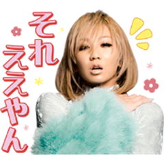 KUMI KODA BEST Song Stickers