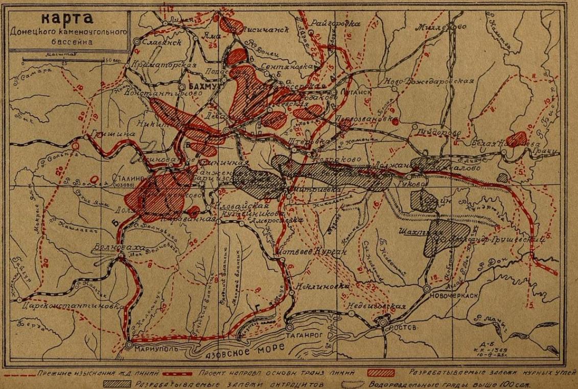 Карта Донецкого бассейна (1925)