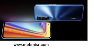 سعر هاتف Realme 7 Pro 2021