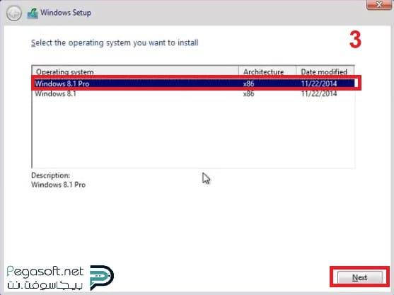 تنصيب ويندوز على الكمبيوتر مجانا