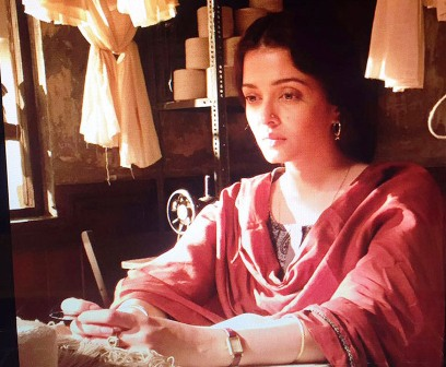 SARBJIT (2016) Official Poster | Aishwarya Rai Bachchan