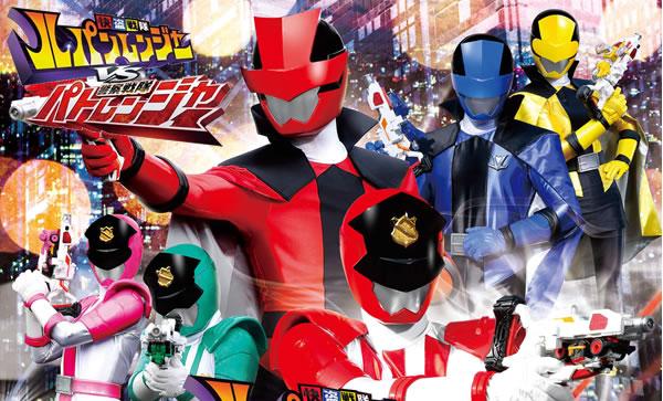 Kaito Sentai Lupinranger Vs. Keisatsu Sentai Patranger Episodio 32
