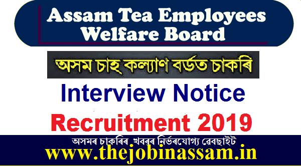 Assam Tea Employees welfare Board Recruitment 2019