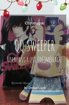 QQ Sweeper, un manga qui (dé)ménage!
