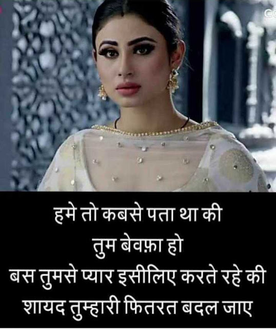 Serial Shayari pics