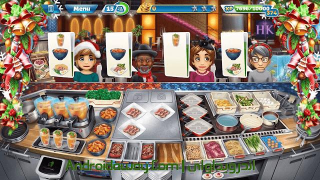 تحميل لعبة حمي الطهي Cooking Fever APK