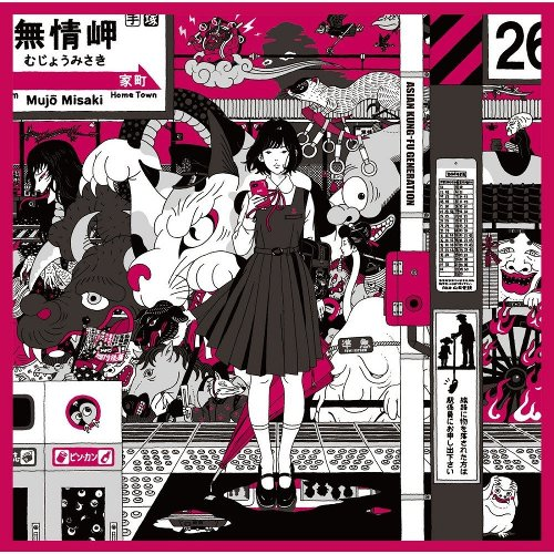 Download Dororo / Kaihoku Flac, Lossless, Hi-res, Aac m4a, mp3