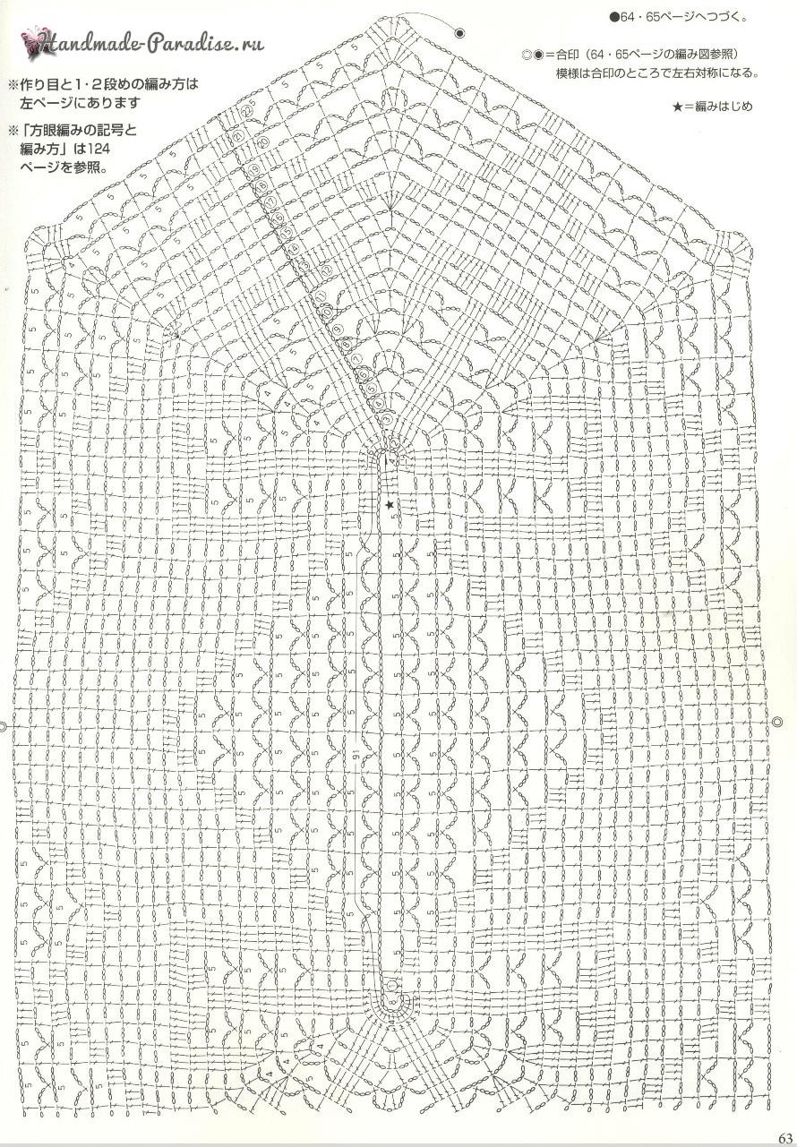 Японский коврик крючком схема 35