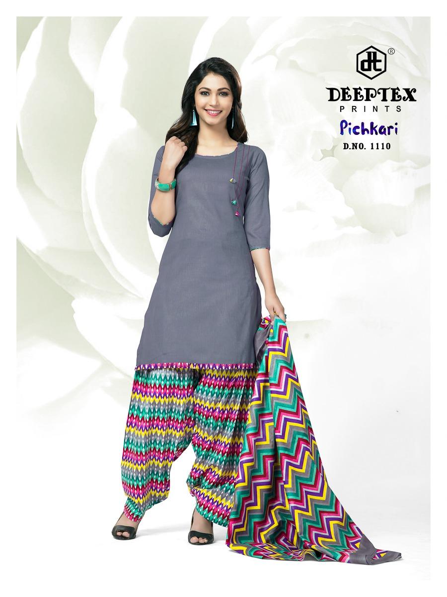 f56d6bb292 Deeptex pichkari vol 11 cotton Dress Material
