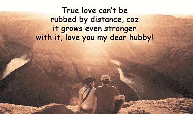 short love msg for husband