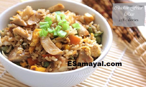 எக் சிக்கன் ப்ரைடு ரைஸ் செய்வது | Egg Chicken Fried Rice Recipe !