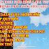 FIX LAG FREE FIRE OB22 1.49.1 V27 PRO MỚI NHẤT - FIX SHOP QUY ĐỔI, THÊM DATA MOD BALO, DATA ĐỘN THỔ.