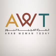 المرأة العربية اليوم