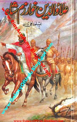 Alauddin Khwarzam Shah By Aslam Rahi M.A