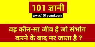 gk hindi, current affairs, today's gk, latest news