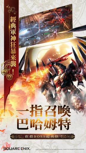 final fantasy mod apk awakening