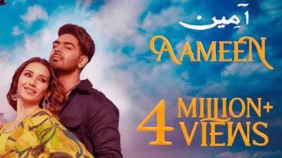 Aameen Lyrics and video | Karan Sehmbi | Nirmaan | Heli Daruwala