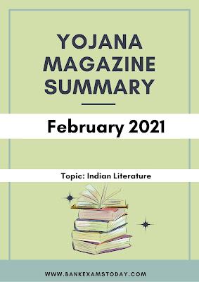 Yojana Magazine Summary: February 2021