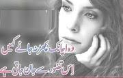 80 Most Popular Sad Quotes in Urdu