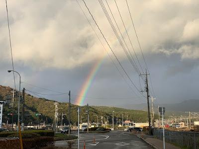 戸田駅から見た虹