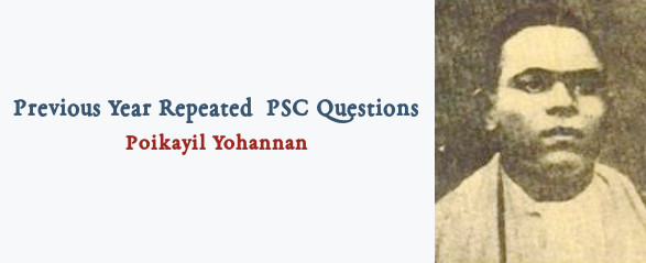 PSC Repeated Questions on Poikayil Yohannan