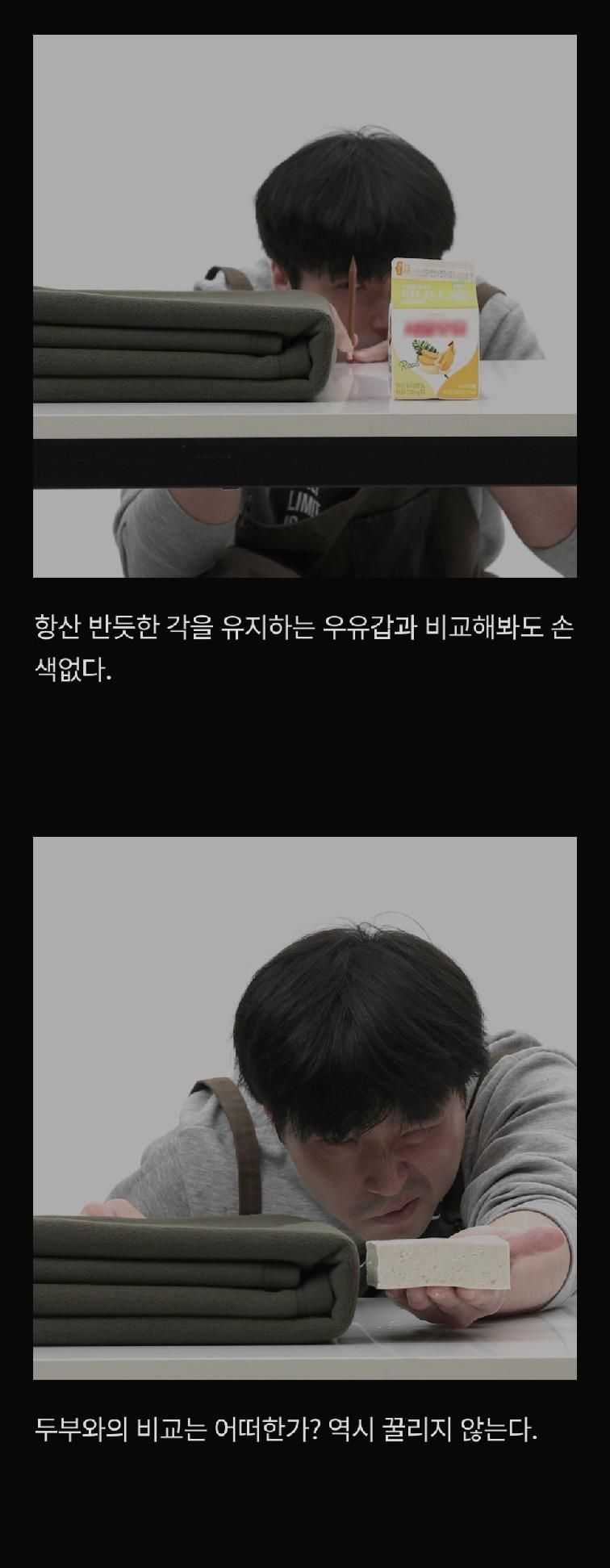 대한민국 남성들 설레게하는 상품 소개