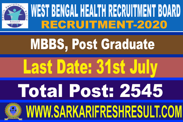 wbhrb, wbhrb recruitment, west bengal health recruitment board, wbhrb jobs,wbhrb jobs 2020,west bengal govt jobs,LatestJobs