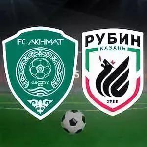 Ахмат - Рубин смотреть онлайн бесплатно 30 ноября 2019 прямая трансляция в 19:00 МСК.