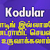 Kodular - No Coding Android App Maker