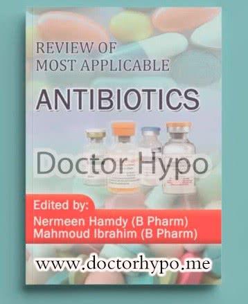 ملف كامل عن المضادات الحيوية