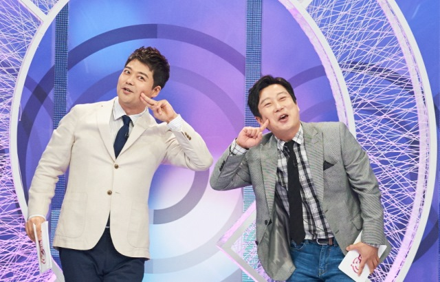 已完結韓綜節目 意外的Q線上看