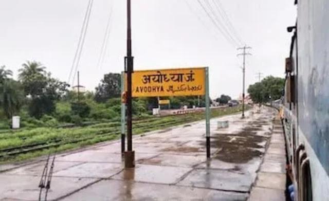 राम मंदिर पर फैसले की प्रतीक्षा में संघ नेताओं ने दिल्ली में डाला डेरा.