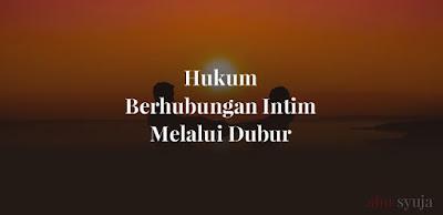 https://abusyuja.blogspot.com/2019/08/Hukum-berhubungan-intim-melalui-dubur-istri.html