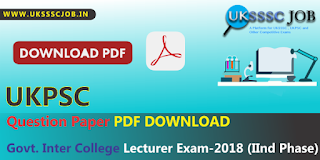 Uttarakhand PSC Lecturer Assistant Professor Previous Papers
