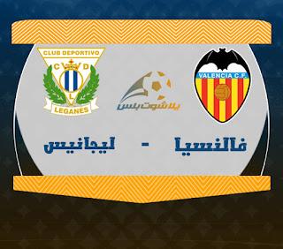 مباراة فالنسيا وليجانيس