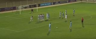 الرفاع البحرينى إلى دور الـ 32 من بطولة كأس محمد السادس للأندية الأبطال