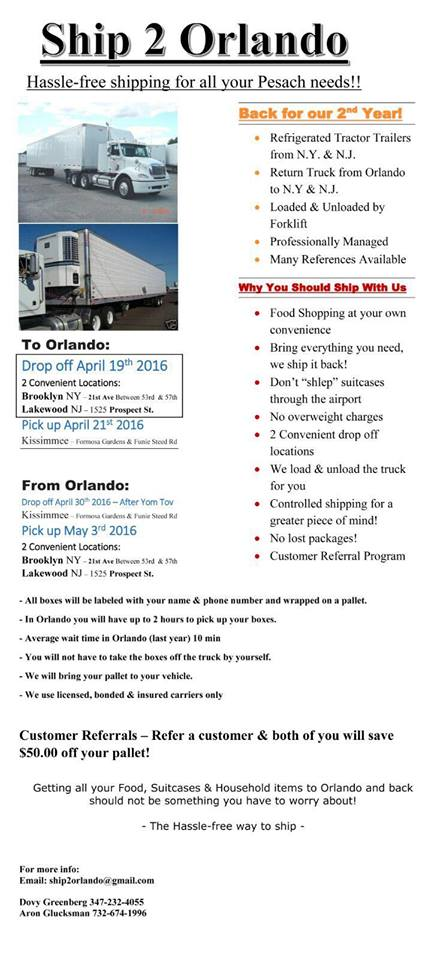 Hefkervelt : Ship 2 Orlando for Pesach