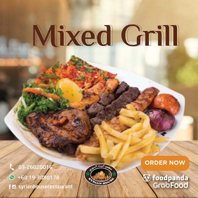Syrian House BBQ Mixed Grill Platter Menu