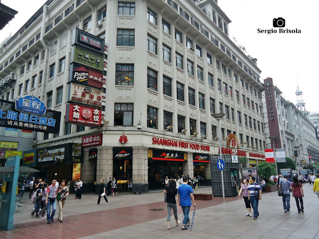 Shanghai First Food Store