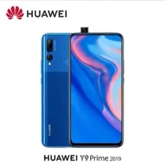 Upcoming Phones in August 2019
