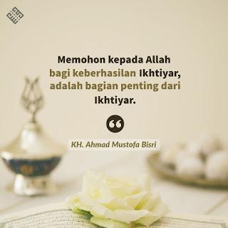 Quote gus Mus Ikhtiyar