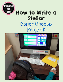 Writing a Donors Choose project can feel daunting, especially without a guarantee of it getting funded. Our guest blogger has successfully gotten three Donors Choose projects filled, so she's sharing her tips in this post! Click through to read her insight.