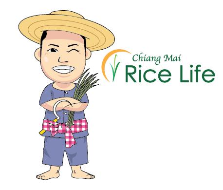 Chiang Mai Rice Life เชียงใหม่ไรซ์ไลฟ์